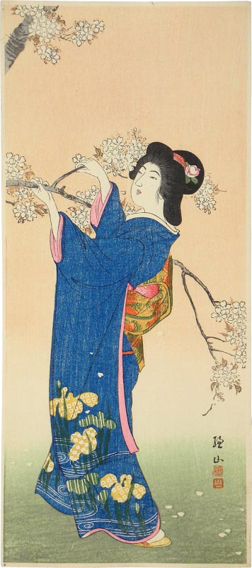 Ito Sozan Snow, Moon, Flowers: Beauty and Cherry Blossoms