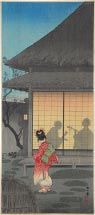 Takahashi Hiroaki (Shotei) Tea Pavilion in the Night
