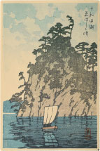 Kawase Hasui Rock of the Falling Flowers