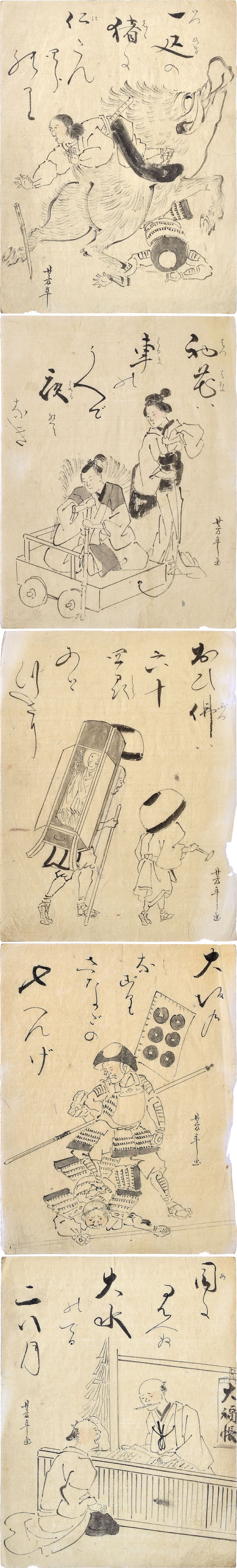 Tsukioka Yoshitoshi Preparatory Drawings with Poems