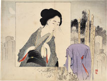 Takeuchi Keishu Widow and Widower- Owaka of the Purple Coat
