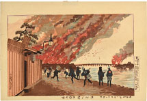 Kobayashi Kiyochika Great Fire at Ryogoku Drawn from Hamacho, January 26, 1881