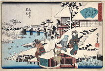 Utagawa Hiroshige Snow Viewing at Mokubo-ji Temple, Uekiya Restauran…