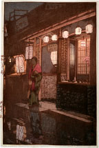 Hiroshi Yoshida A Little Restaurant [at Night]