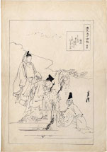 Ogata Gekko Preparatory Drawing of 'Fifty-Four Chapters of the…