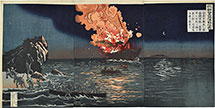 Kobayashi Kiyochika Picture of the Naval Battle of Pungdo in Korea