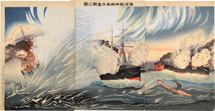Kobayashi Kiyochika Picture of the Saikyo-maru's Hard Fight off Haiyang Island