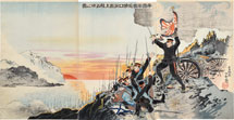Ohara Koson Picture of the Imperial Army Landing from the Rear and Capturing Port Arthur