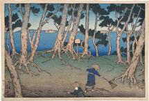 Kawase Hasui Matsushima Seen from Katsura Island