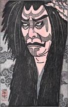 Tsuruya Kokei Bust Portraits Series IX- Onoe Kikugoro as Spirit of Earth Spider from the play Tsuchigumo