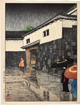 Kawase Hasui Uchiyamashita in Okayama