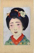 Nakazawa Hiromitsu Maiko from Maisugata (Dancing Figure)
