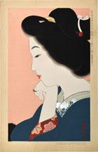 Kamoshita Choko September, Tipsy