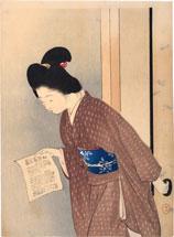 Mizuno Toshikata Newspaper Extra
