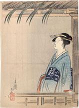 Ogata Gekko Irises (Watching Rain)