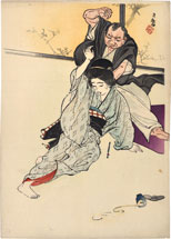 Yamamoto Eishun A Violent Husband