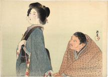 Yamamoto Eishun Conversation