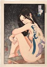 Paul Binnie Utamaro's Erotica