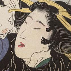 Katsushika Hokusu