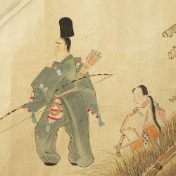 Jisekian Shujin