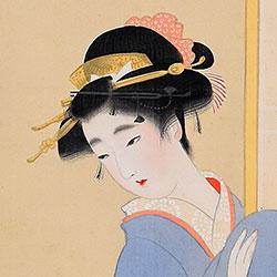 Mishima Shoso