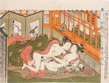 Isoda Koryusai Poems of the Wife and Husband Mane'emon- 5, Praying