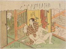Suzuki Harunobu Elegant Erotic Mane'emon: 8, Blind Shamisen Player at Ikaho in Kozuke