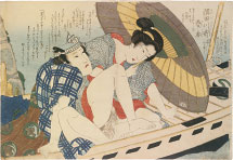 Keisai Eisen Grass on the Way of Love: Geisha on the Sumida Riv…