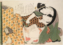 Katsushika Hokusai Picture-book Models of Couples