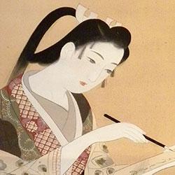 Tamamura Biho