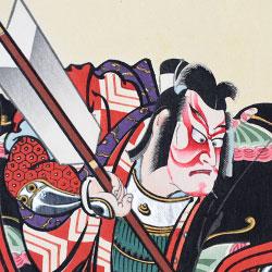 Torii Kiyotada IV (Tadakiyo)
