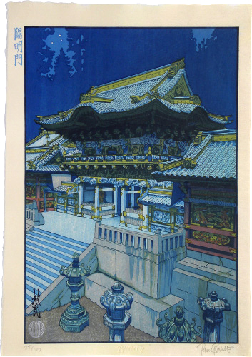 Paul Binnie, Famous Views of Japan: Night View of Yomeimon Gate
