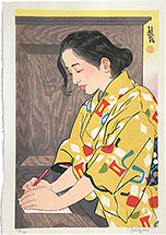 Binnie, Votes for Women, woodblock print