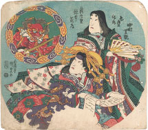 Utagawa Kunisada (Toyokuni III) Actor Nakamura Shikan II in The Nine Transformations