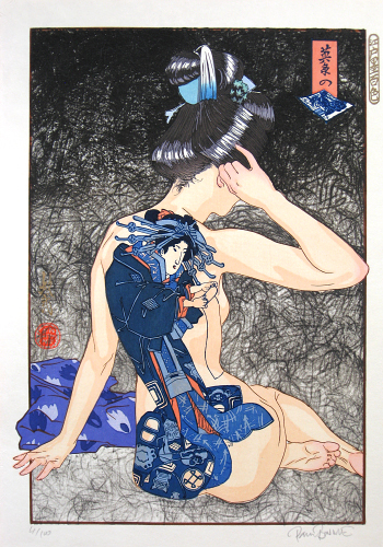 Paul Binnie 100 Shades of Ink of Edo: Eisens Blue-Printed Pictures
