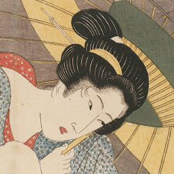 attributed to Keisai Eisen