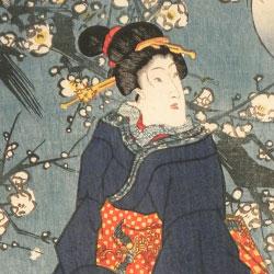 Utagawa Fusatane
