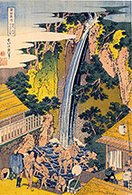 Hokusai, Pilgrims at Roben Waterfall
