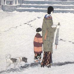 Kasamatsu Shiro