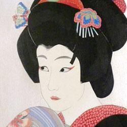 Yamamura Koka (Toyonari)