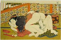 Isoda Koryusai couple making love while looking at a tobacco pipe and pouch