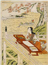 Suzuki Harunobu Five Constancies: Sincerity
