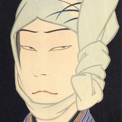 Hasegawa Sadanobu III