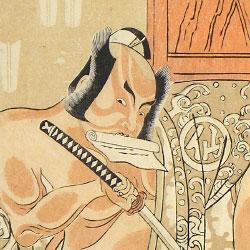 Katsukawa Shunsho