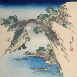 Katsushika Taito II