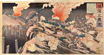 Hasegawa Sadanobu III The Three Brave Bombers