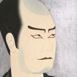Yoshikawa Kanpo