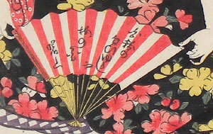Utamaro fan detail