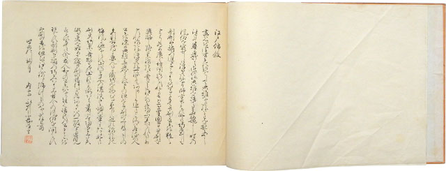 Brocades of Edo, Moon Volume