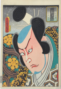 Imagery of the Kabuki Theater